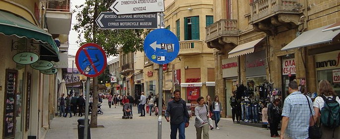 South Nicosia Street